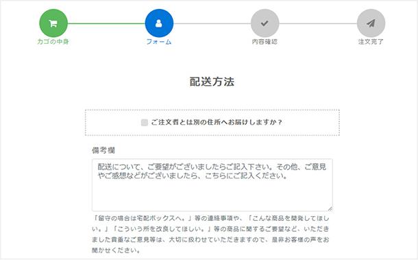 Step. 4