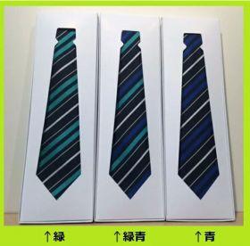 大学公式オリジナルネクタイ