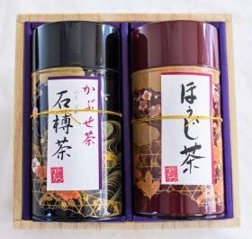 サンワークのお茶詰合せ (ほうじ茶90g、かぶせ茶90g)